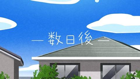 BanG Dream!ガルパピコ大盛 第6話 感想 00034
