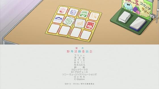 へやキャン△ 第10話 感想 00093