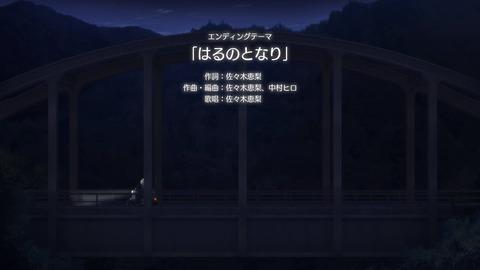 ゆるキャン 2期 第1話 感想 1018