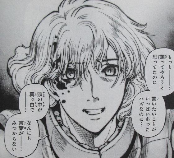 ガンダム0083 REBELLION 14巻 感想 00059