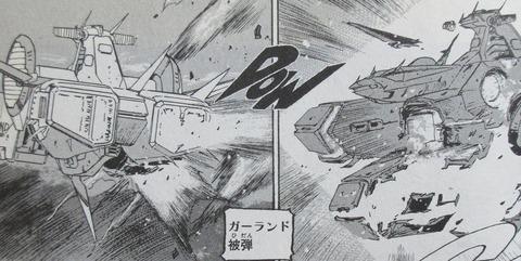 ガンダム 新ジオンの再興 感想 00039