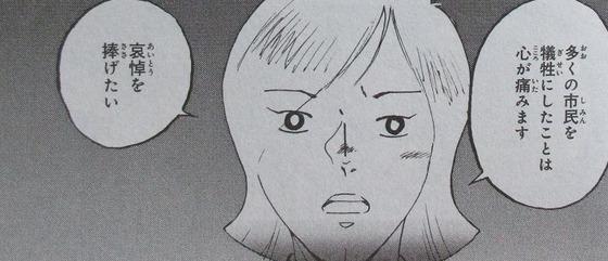 ガンダム MS戦記REBOOT 3巻 感想 最終回 00049