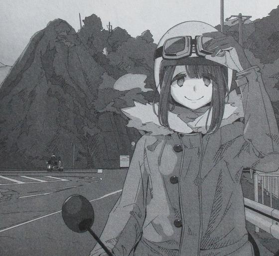 ゆるキャン 10巻 感想 00077