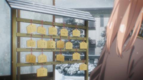 One Room サードシーズン 第6話 感想 244