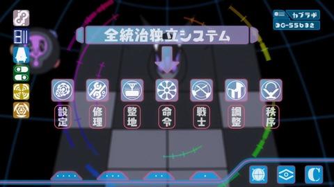 デカダンス 第6話 感想 00016