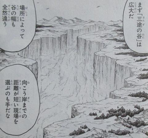 BUILD KING 2巻 感想 28