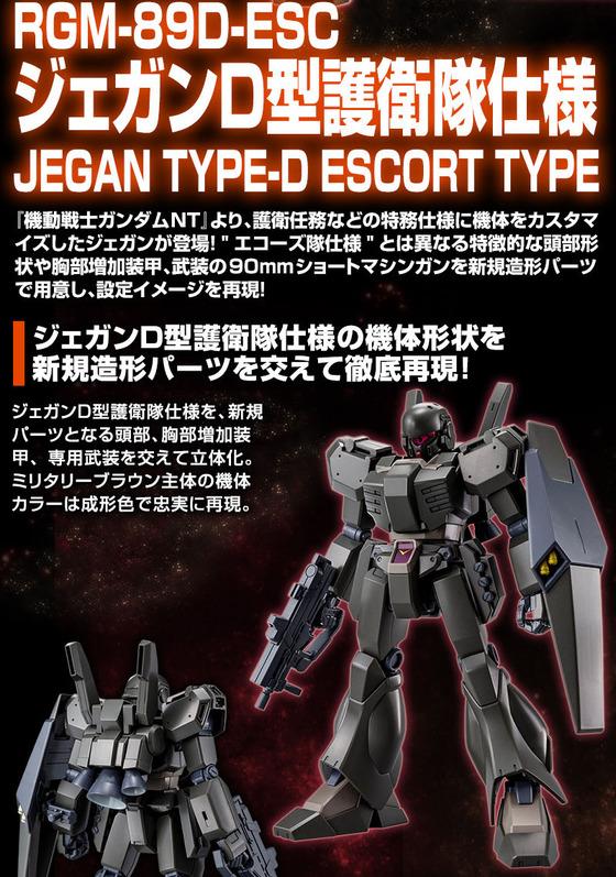 20181016_jegand_escort_03