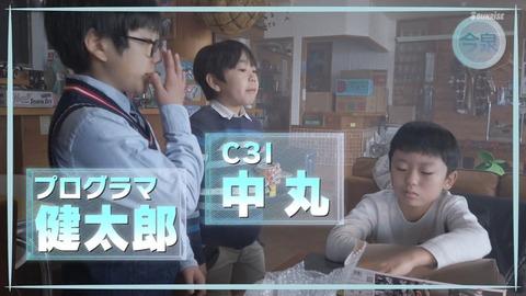 ガンダムビルドリアル 第1話 感想 ネタバレ 075