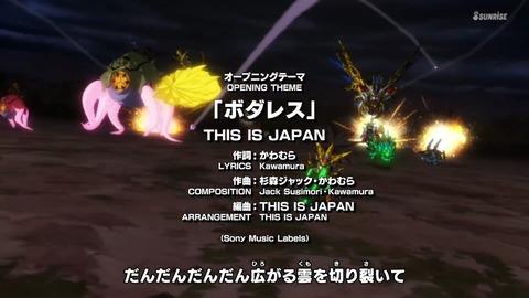 SDガンダムワールドヒーローズ 第13話 感想 ネタバレ 133