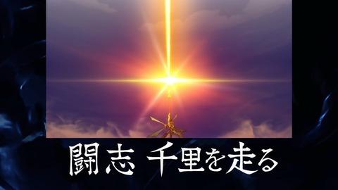 バック・アロウ 第11話 感想 ネタバレ 0762