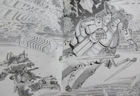 機動戦士ガンダム サンダーボルト 17巻 感想 74