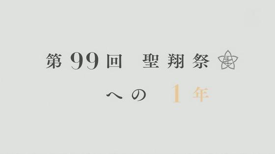 00197
