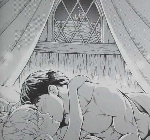 結婚指輪物語 11巻 感想 025