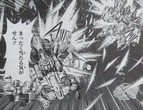 機動戦士ガンダムF90FF 4巻 感想 ネタバレ 21