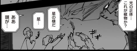 A.O.Z RE-BOOT ガンダム・インレ 6巻 感想 10