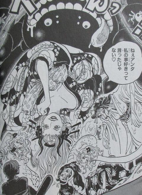 ONE PIECE 99巻 感想 ネタバレ 26