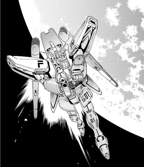機動戦士ガンダムF91 プリクエル 2巻 感想 ネタバレ 01