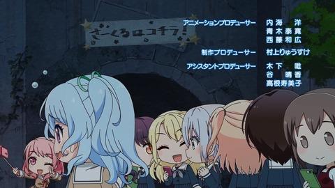 BanG Dream!ガルパピコ大盛 第26話 感想 105