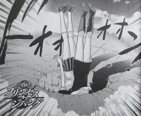 ムダヅモ無き改革 プリンセスオブジパング 9巻 感想 19