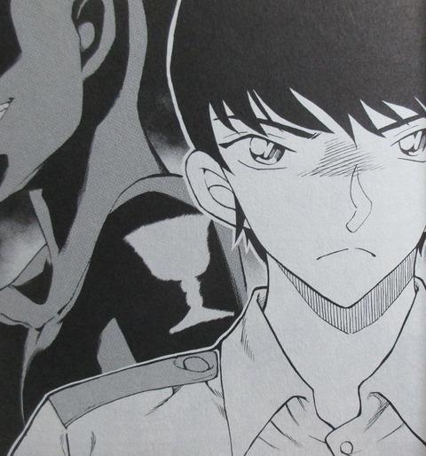 名探偵コナン 警察学校編 下巻 最終回 感想 28