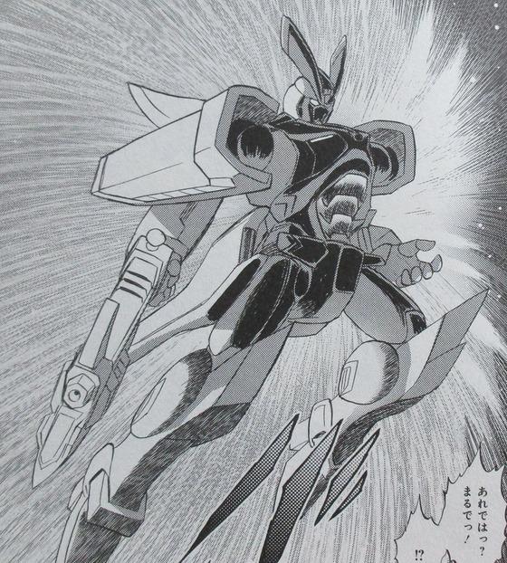 クロスボーンガンダムDUST 10巻 感想 00069