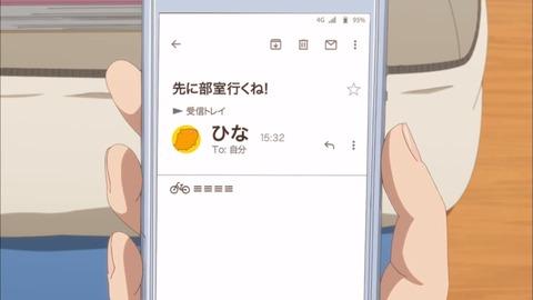 放課後ていぼう日誌 第12話 最終回 感想 0007