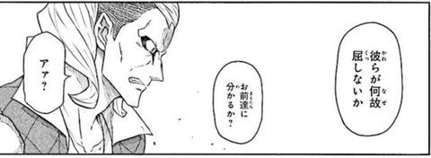 機動戦史 ガンダム武頼 1巻 感想 018