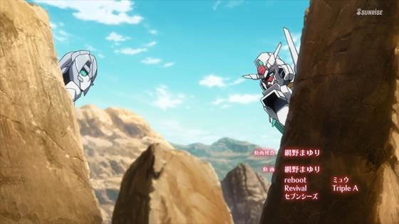 ガンダムビルドダイバーズReRISE 第15話 感想 00824