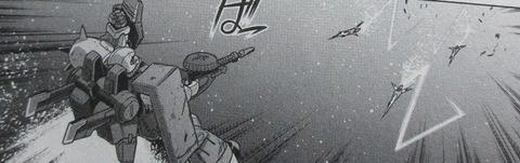 機動戦士ガンダムF90FF 4巻 感想 ネタバレ 75
