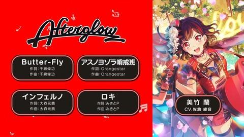 BanG Dream!ガルパピコ大盛 第20話 感想 00084