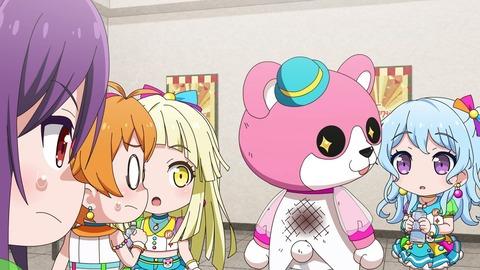 BanG Dream!ガルパピコ大盛 第6話 感想 00013