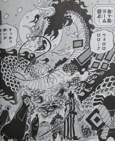 ONE PIECE 98巻 感想 24