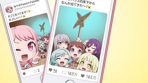 BanG Dream ガルパピコ大盛 第1話 感想 00243