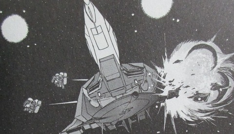 ガンダム 新ジオンの再興 レムナント・ワン 1巻 感想 26