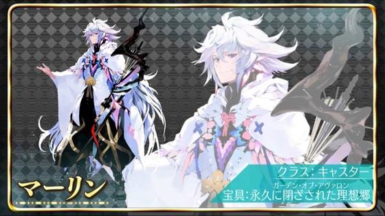 Fate Project 大晦日TVスペシャル2019 感想 01220