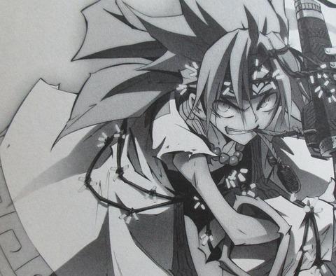 シャーマンキングzero 1巻 感想 0069