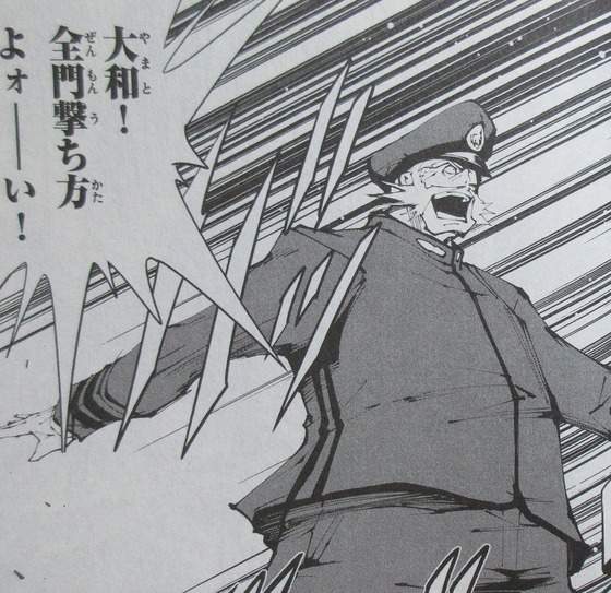シャーマンキング ザ・スーパースター 4巻 感想 00049