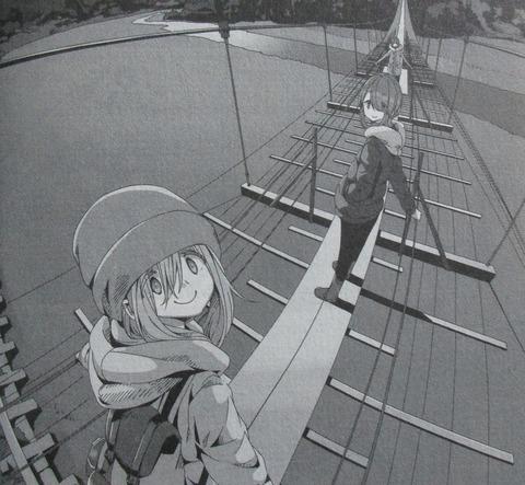 ゆるキャン 11巻 感想 62