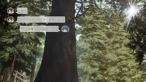 ゆるキャン 2期 第7話 感想 0865