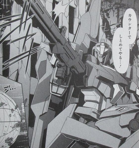 機動戦士ガンダムF90FF 1巻 感想 00045
