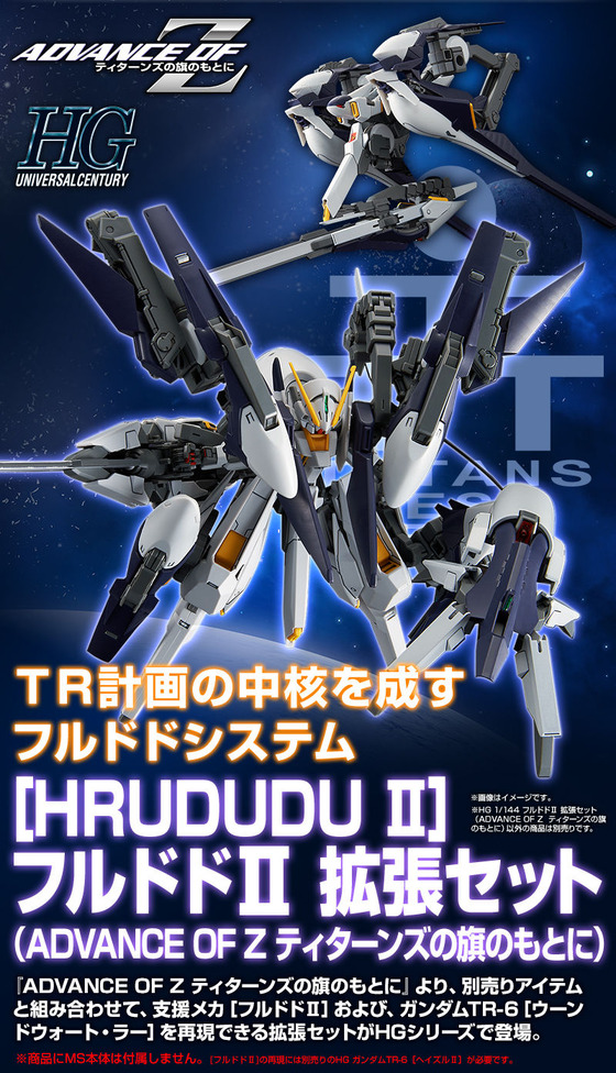 20190807_hg_hrududu2_customset_02