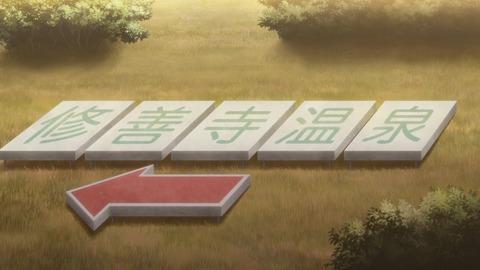 ゆるキャン 2期 第13話 最終回 感想 ネタバレ 0936