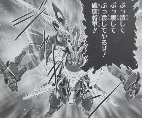 ガンダムW G-UNIT オペレーション・ガリアレスト 4巻 感想 31