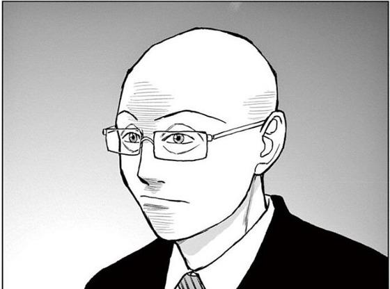 らーめん再遊記 1巻 感想 00066