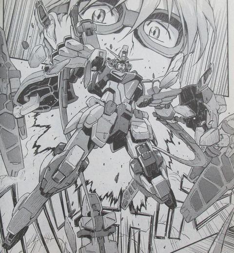 ガンダムサンドロックEW(アーマディロ装備) (2)