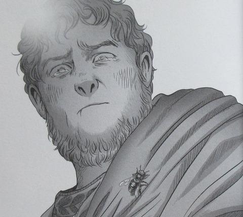 プリニウス 10巻 感想 00051