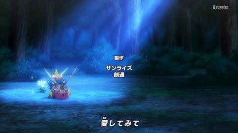 SDガンダムワールドヒーローズ 第1話 感想 ネタバレ 34