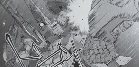 機動戦士ムーンガンダム 7巻 感想 ネタバレ 58