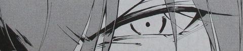シャーマンキング レッドクリムゾン 2巻 感想 00053