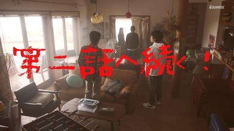 ガンダムビルドリアル 第1話 感想 ネタバレ 718